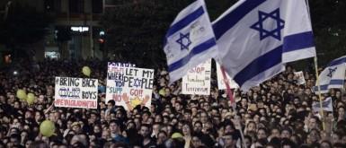 آلاف الإسرائيليين يتظاهرون في القدس للمطالبة برحيل نتنياهو