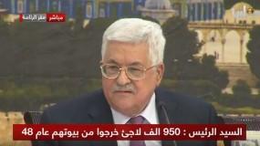 د. طارق فهمي: المخطط الفلسطيني للتفاوض مع الحكومة الإسرائيلية والإدارة الأميركية