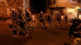شرطة الاحتلال تقتحم مستشفى المطلع في القدس
