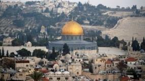"""""""هآرتس"""" تكشف: وثيقة متزامنة مع """"صفقة القرن"""" تؤكد أن تقسيم القدس لم يعد صالحا"""