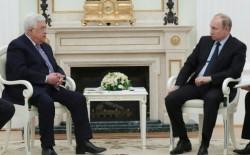 (بوتين) لـ(عباس): توافق دولي لحل القضية الفلسطينية على أساس الشرعية الدولية