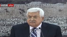 الرئيس عباس: نمر بصعوبات كبيرة وقادرون على تخطيها