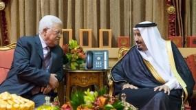 الرئاسة الفلسطينية تصف استهدافات الحوثيين للسعودية بالإرهاب