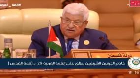 الرئيس عباس: الأموال مهمة والاقتصاد مهم لكن الحل السياسي أهم