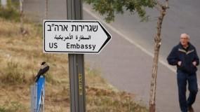 """الرئاسة الفلسطينية: الموقف الأمريكي من المستوطنات """"باطل ومرفوض""""...السفارة الأمريكية تحذر من السفر إلى القدس والضفة وغزة"""