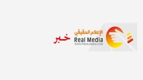 افتتاح المعرض التجاري الرقمي الصيني للشرق الاوسط وشمال افريقيا (المغرب) في العاصمة الصينية بيجينج