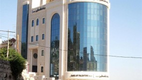 مجموعة بنك فلسطين تساند الحكومة الفلسطينية في مواجهة جائحة فيروس كورونا وتقدم 6.5 مليون شيكل