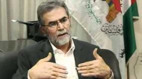 بعد تأجيل الانتخابات.. النخالة يدعو لاجتماع وطني عاجل للتوافق على برنامج لمجابهة الاحتلال