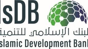 """""""البنك الإسلاميّ للتنمية"""" و""""منتدى الأعمال لمجموعة البنك الإسلاميّ للتنمية – ثـــقـــة"""" يوقعان اتفاقية من أجل ترويج وتشجيع الإستثمار والتجارة في الدول الأعضاء"""