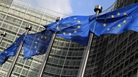 15 مليون يورو لرواتب موظفي السلطة ومخصصات التقاعد من الاتحاد الأوروبي