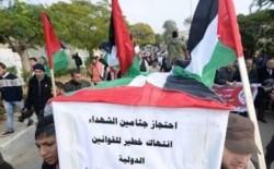 سلطات الاحتلال تقرر احتجاز جثامين الشهداء الفلسطينيين الثلاثة