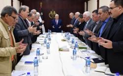 اجتماع اللجنة المركزية لفتح برام الله