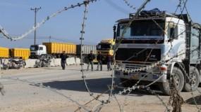 سلطات الاحتلال تُعلن موعد فتح المعابر في الضفة وغزة لنقل العمال والبضائع