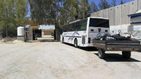 الداخلية بغزة تُعلن كشفاً جديداً للسفر عبر معبر رفح