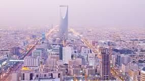 بلغ 141 مليار ريال.. السعودية تقر موازنة 2021 بعجز كبير