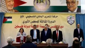 حركة فتح تطالب بتطبيق قرارات فك الارتباط مع دولة الاحتلال وتعلن الاستعداد التام للمواجهة