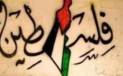القيادة الوطنية الموحدة تدعو ليوم غضب غدًا الجمعة