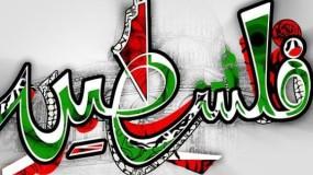 فلسطين تشارك في افتتاح ملتقى سان بطرسبورغ الدولي للثقافة