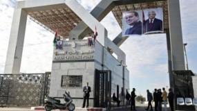 داخلية غزة تُصدر تَنويهاً حول عمل معبر رفح يومي الأحد والاثنين المقبلين