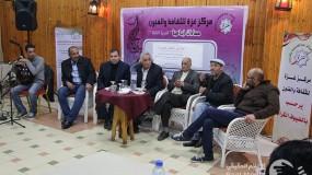 مسرحيون يطالبون بالاهتمام ببناء دور العرض المسرحية بغزة و ضرورة وضع استراتيجية وطنية واضحة للنهوض بفنون الابداع المسرحي في فلسطين