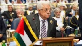 الرئيس عباس: من يريد الدفاع عن مصالح الشعب الفلسطيني عليه دعم موقف الإجماع
