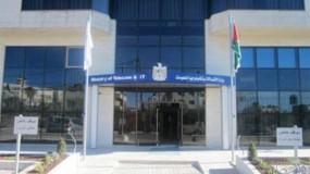 وزارة الخارجية تصدر تعليمات لتسهيل سفر المواطنين