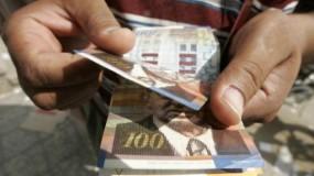 """ملحم: """"المالية"""" من تُحدد نسبة وموعد صرف الرواتب ولا جديد بموضوع """"المقاصة"""""""